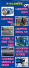 GY-200A猪粪干湿分离机价格猪粪脱水机