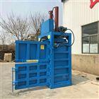 ZYD-360废纸液压打包机价格纸箱压包机厂家