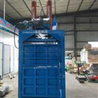 ZYD-110小型10吨立式打包机   半自动废纸压块机