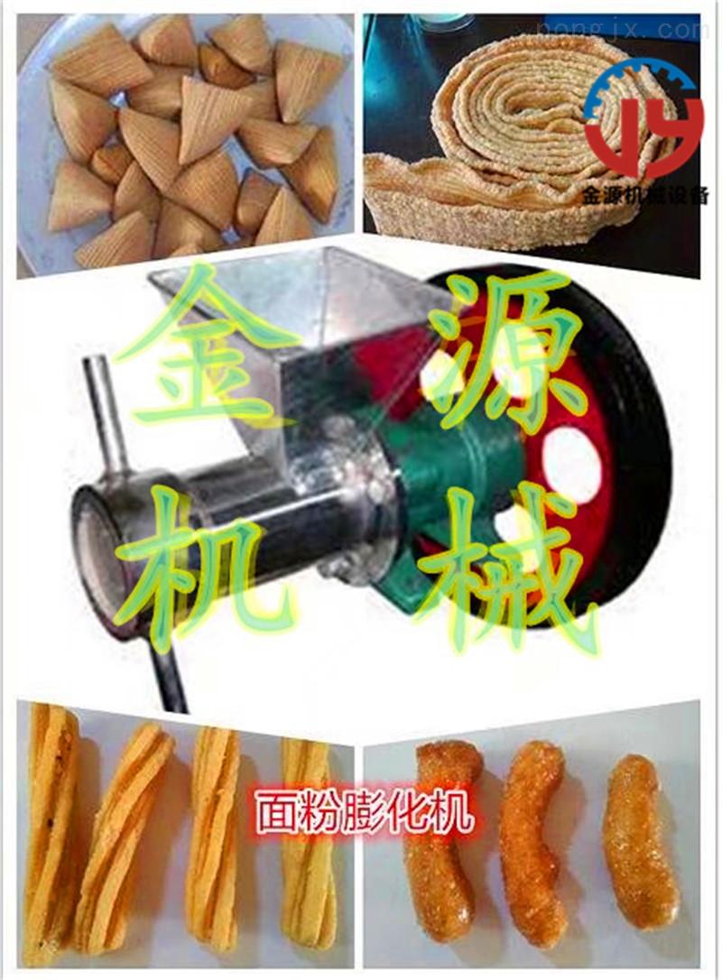 玉米空心棒机食品膨化机 香酥果片加工