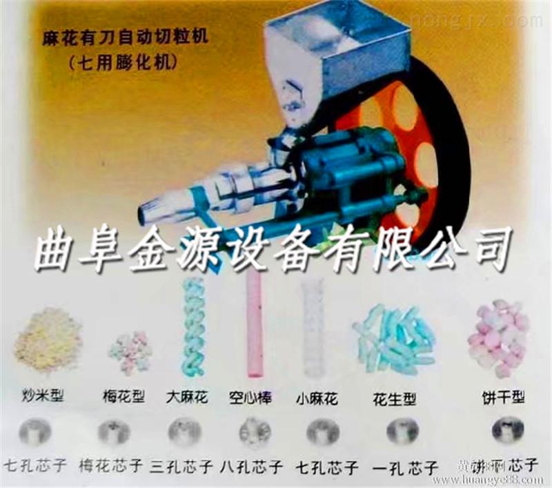 休闲食品设备小型面粉膨化机 香酥粽子机