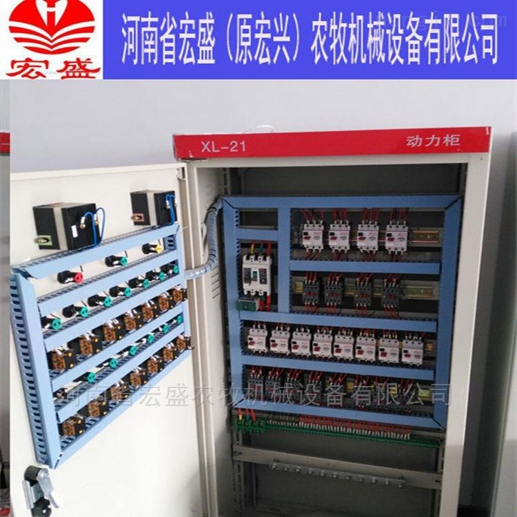 HS-HK-专业鸡舍用环控系统 河南宏盛厂家直供