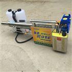 小麦地 农用高压喷雾器 手提脉冲动力弥雾机