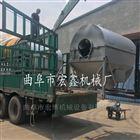 1000斤大型不锈钢炒货机 芝麻滚筒翻炒机