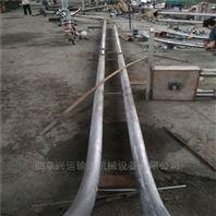 管链式炭黑晋升机 不锈钢管链送料机Lj1