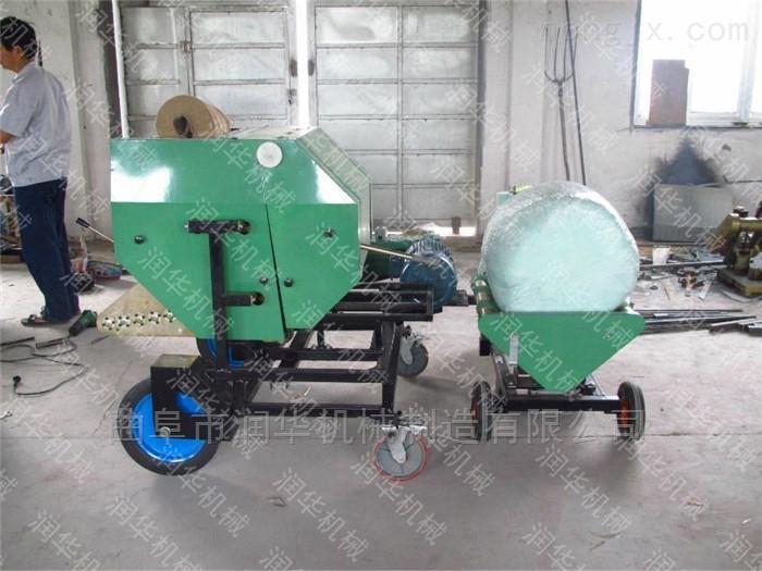 草料必备青贮储存机 打捆包膜机一体机价格