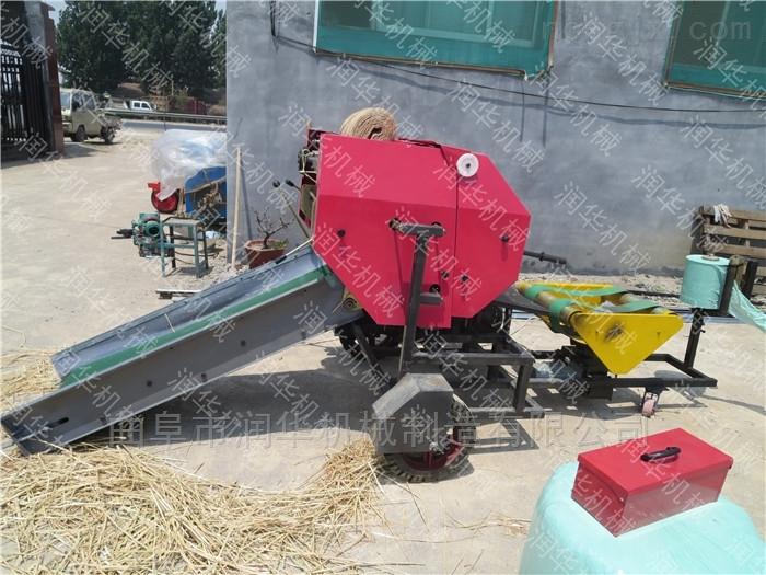 全自动畜牧养殖饲料包膜机 玉米秸秆打捆机