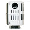 S195-S1100防燙消聲器