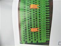 食品清洗输送塑料网带