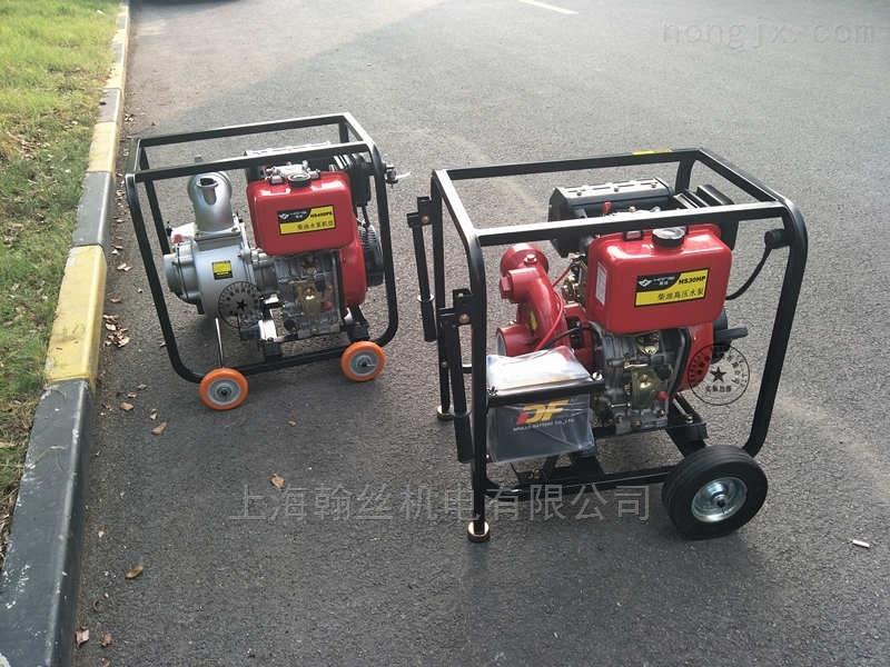 HANSI翰絲HS40DPE-翰絲4寸移動式柴油機水泵