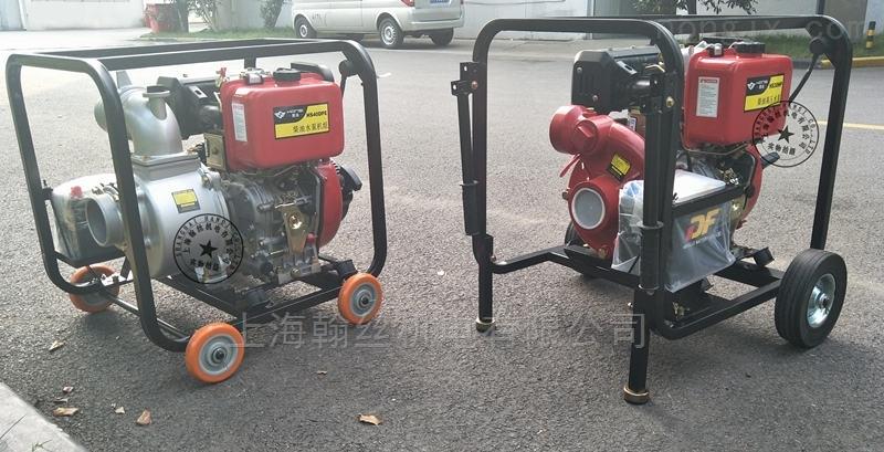 HANSI翰絲HS40DPE-電啟動4寸小型柴油泵價位