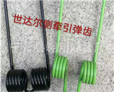 厂家直销千赢国际城弹簧打捆机弹齿搂草机配件