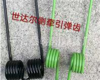 廠家直銷農機彈簧打捆機彈齒摟草機配件