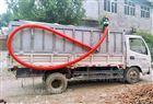 装车卸粮食吸粮机 柔韧性强的蛟龙抽粮机