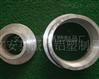 厂家直销高质量压铸件规格