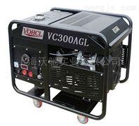 300A汽油發電電焊機