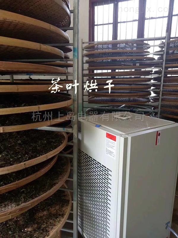 茶叶,福建,安溪除湿机,制茶专用抽『湿机