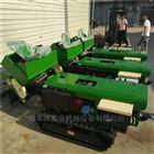 FX-KGJ苹果树回填施肥机 履带自走式旋耕除草机