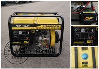 4.0柴油自发电焊一体机