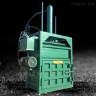 FX-DBJ工业废料液压打包机 油纸袋压块机厂家