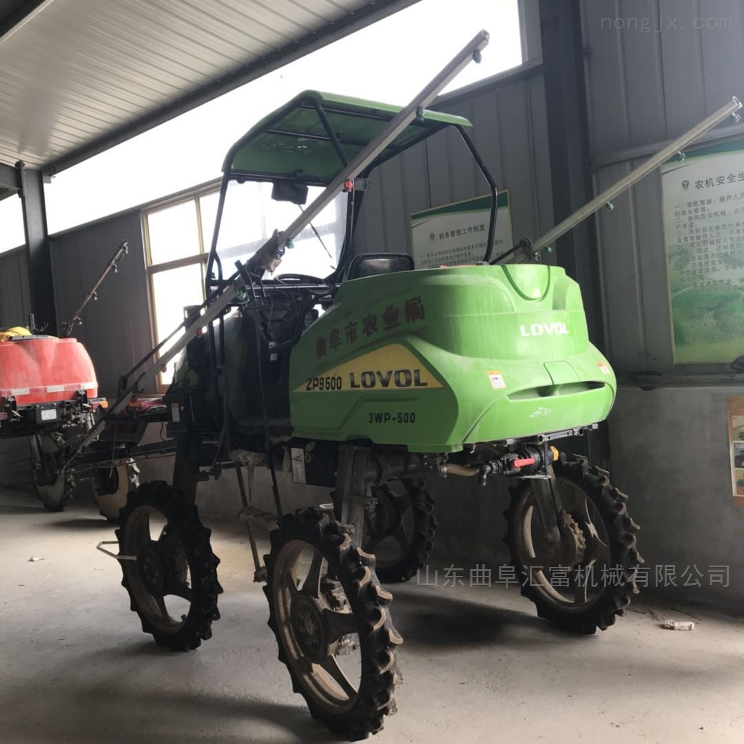 自走式噴藥機 草坪專用打藥機