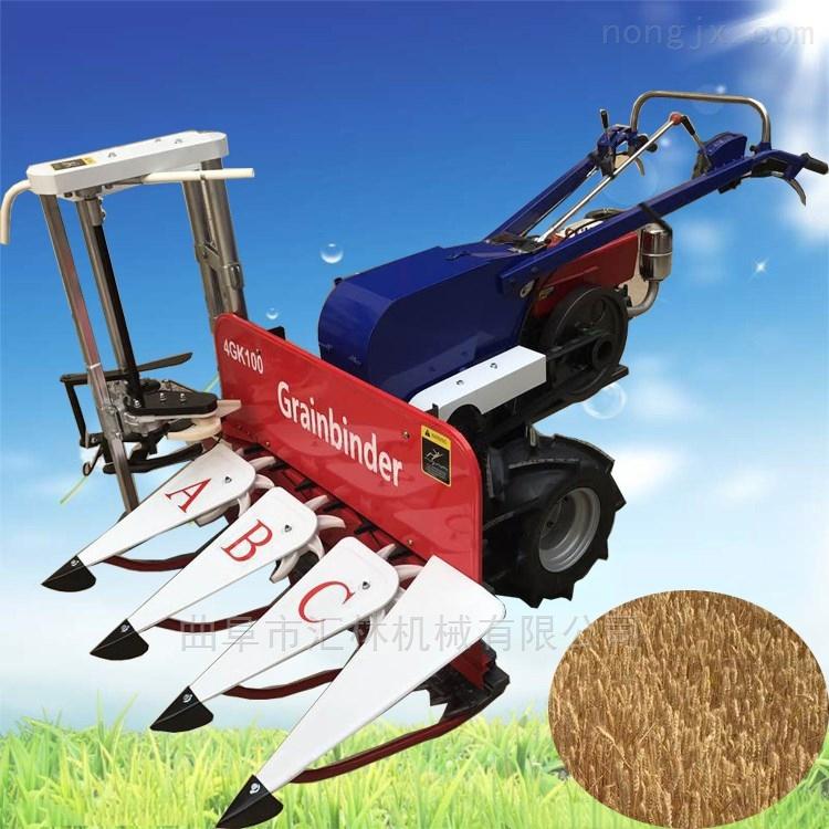 山地丘陵用稻草小麦割晒机