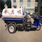 工地泥浆抽污车 安装有分体泵的三轮吸粪车