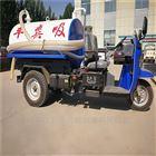 农村厕所专用拉粪车 自动化装粪抽粪机