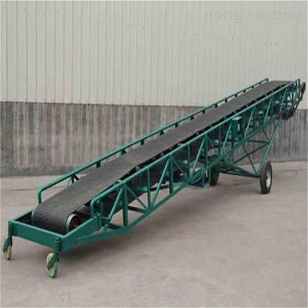 可升降袋装水泥装车皮带机,货运用传送机