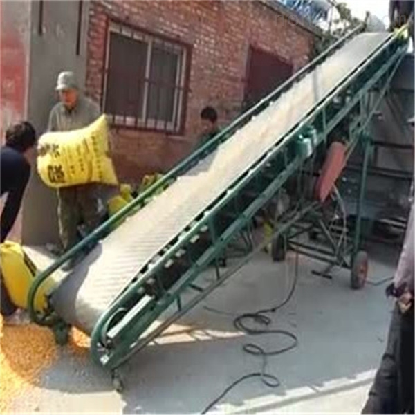 袋装水泥装车皮带机,平行托辊装货输送机