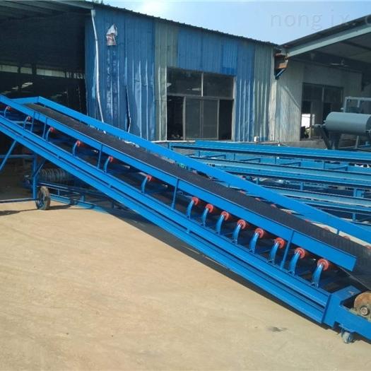 V型玉米小麦输送机