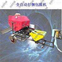 田間行走式拖拉機打捆機 油電兩用定包膜機