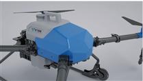 大载重可折叠全自主植保无人机