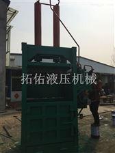 ZYD-80供应双缸压缩易拉罐金属液压打包机立式