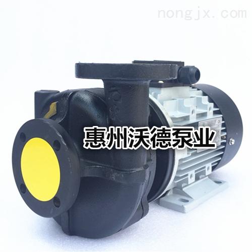 1.5KW热水泵YS-35C泵元新高温循环泵热油泵