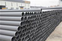 PVC-U低压灌溉输水管材