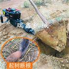 大马力树木移摘机 链锯式挖树机