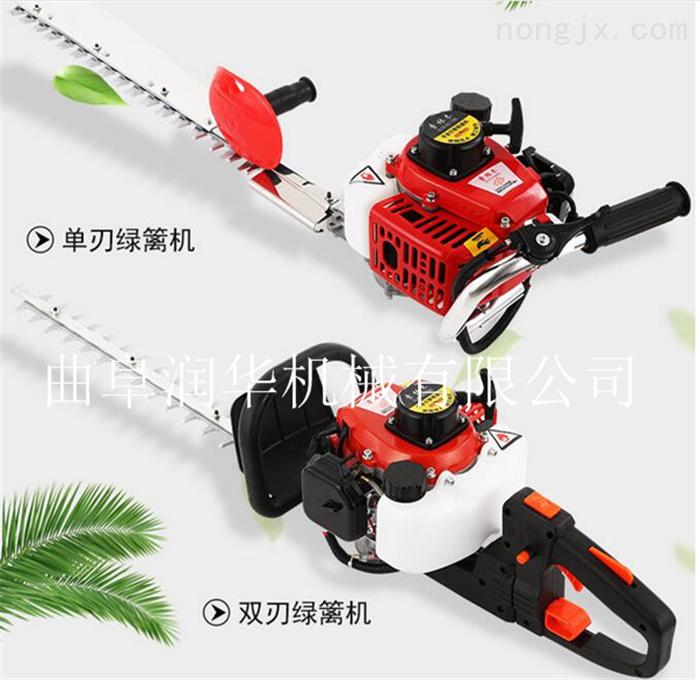 球形花树修剪绿篱机 汽油手持式单面修剪机