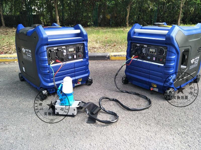 便携式3kw电启动汽油发电机