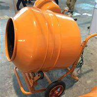 手推式砂浆搅♂拌机 350L小型拌灰浆机