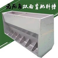 自动料槽 自由采食槽仔猪补料槽 干湿料槽