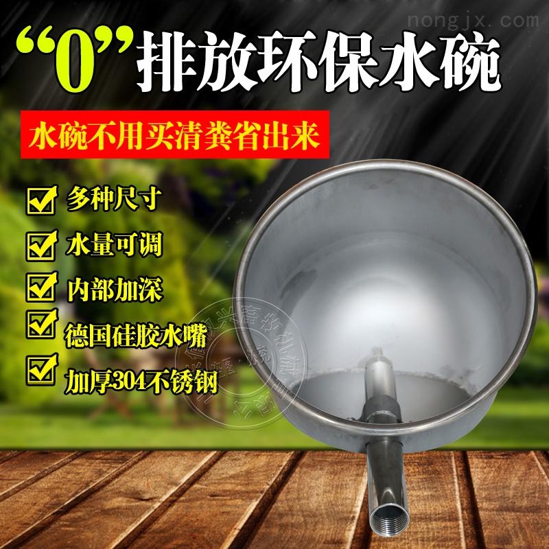猪场自动饮水器环保饮水碗小猪饮水设备水嘴