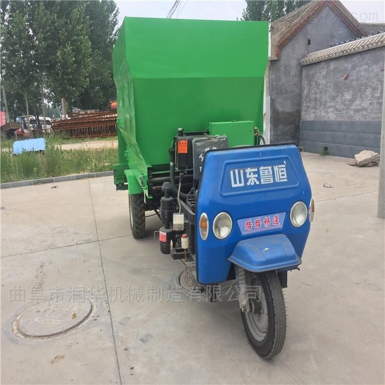 农用三轮1.5立方电动撒料车 喂料方便投料车