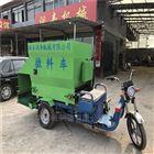 2018养殖撒料车 各种养牛品种喂料车