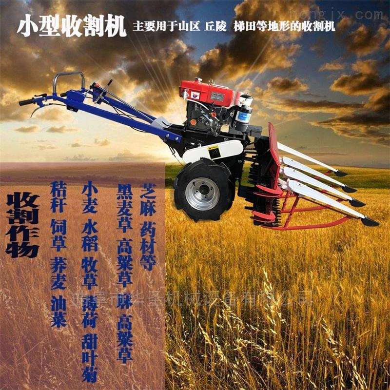 手扶芝麻收割机厂家 新型玉米割晒机