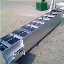 SG150不銹鋼環鏈刮板輸送機,尿素淀粉刮板送料機