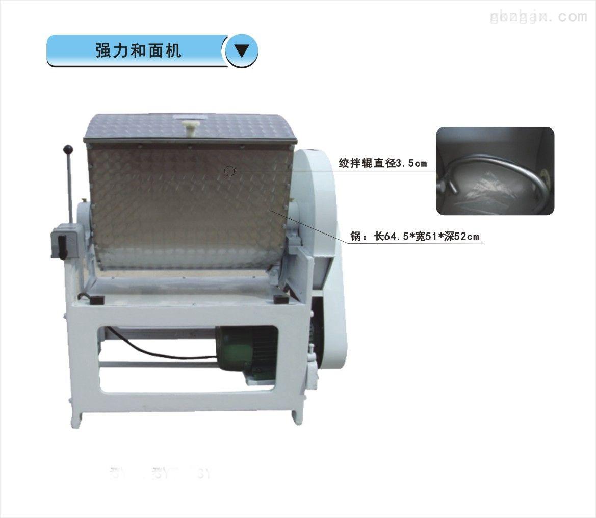 多少钱一台 豆类四冲程背负式割草机xy1不锈钢搅拌机