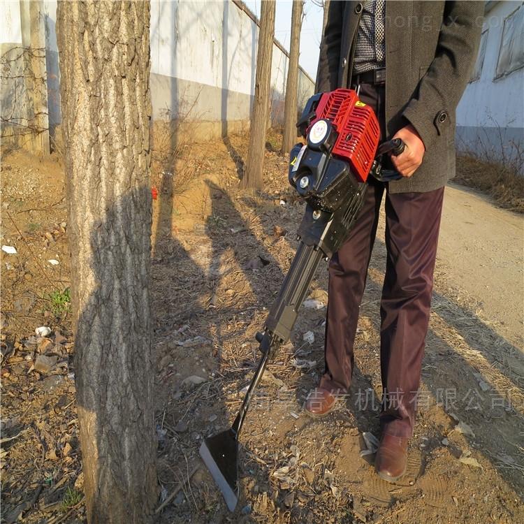 加厚铲头式挖树机生产厂家 轻松断根挖掘机