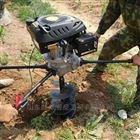 单人小型汽油机手提植树挖洞机