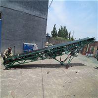 10米长60带宽皮带机 大斜角电动送料输送机